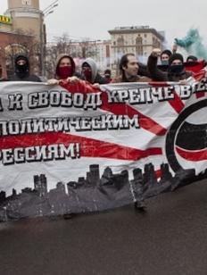 Прокурор потребовал для нижегородских антифашистов от 3 до 5 лет