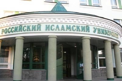 В Казани и Уфе появятся центры повышения квалификации исламских священнослужителей