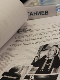 """Завершен прием работ на дальневосточный этап """"СМИротворца"""""""