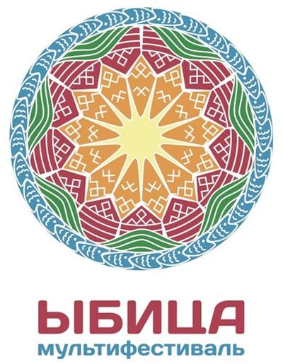 """Финно-угорский фестиваль """"Ыбица"""" пройдёт в Коми"""