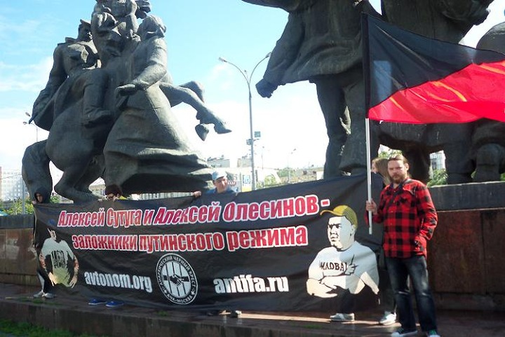 """По делу о драке в клубе """"Воздух"""" задержан уже третий антифашист"""