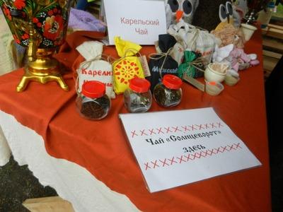 Карельское чаепитие с заговорами и приворотами пройдет в Петрозаводске