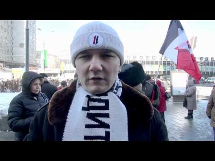 Двух националистов задержали в Москве по подозрению в экстремизме