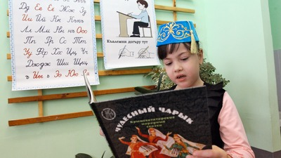 В Крым пришел весь комплект учебников на крымскотатарском языке