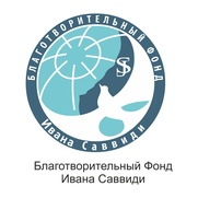 """Благотворительный фонд Саввиди стал партнером конкурса """"СМИротворец"""""""