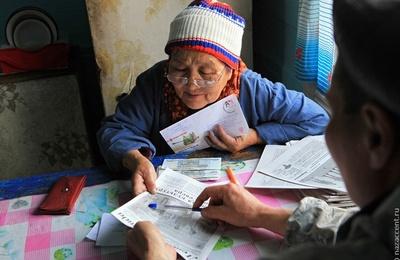 До пенсии далеко, на пенсии - нелегко