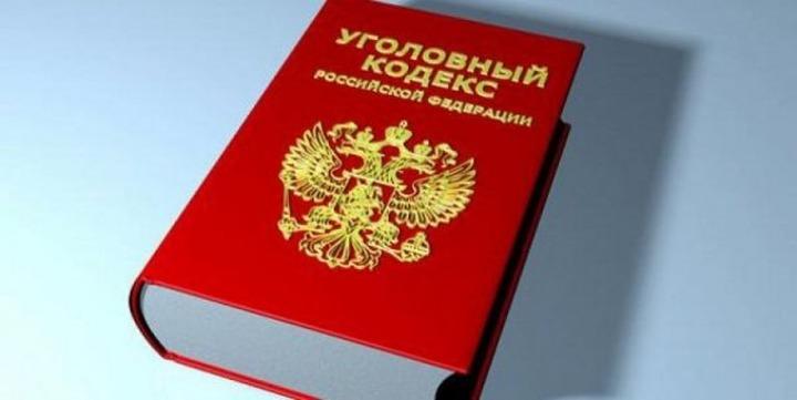 Госдума приняла закон об усилении уголовной ответственности за экстремизм