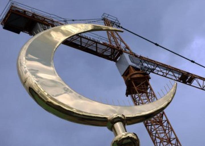 Власти Москвы отменили строительство мечети в Митино
