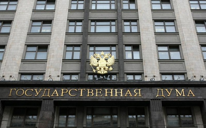 Текст присяги для получающих российское гражданство выбрали в Госдуме