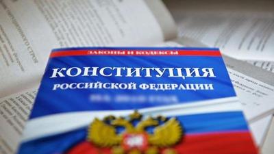 Поправки в Конституцию о Боге и языке государствообразующего народа приняли в третьем чтении