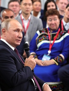 Владимир Путин поручил уделить внимание удэгейскому языку