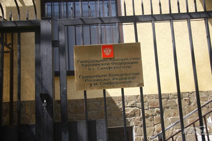 Российский посол ушел в отставку после конфликта с крымскими татарами