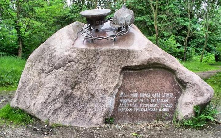 Памятник Примирения в Крыму установят ко Дню единства
