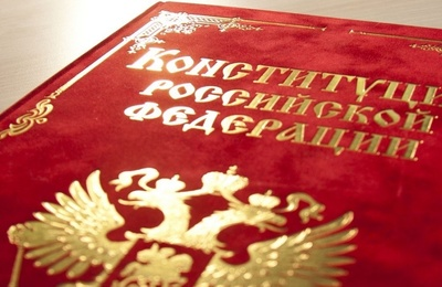 Президент предложил упомянуть в Конституции русских как государствообразующий народ