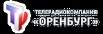 «Оренбург», ГТРК, г. Оренбург