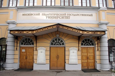 Московских студентов проверят на знания о народах России