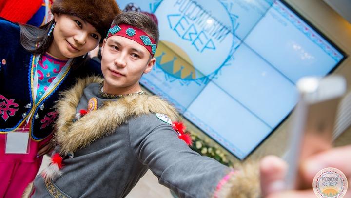 """Форум молодежи коренных народов """"Российский Север"""" открылся в Тюменской области"""