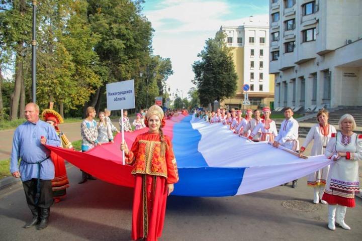 """Всероссийский фестиваль """"Дружба народов"""" в Нижнем Новгороде"""