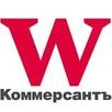 Коммерсант – Weekend, приложение к журналу, Москва