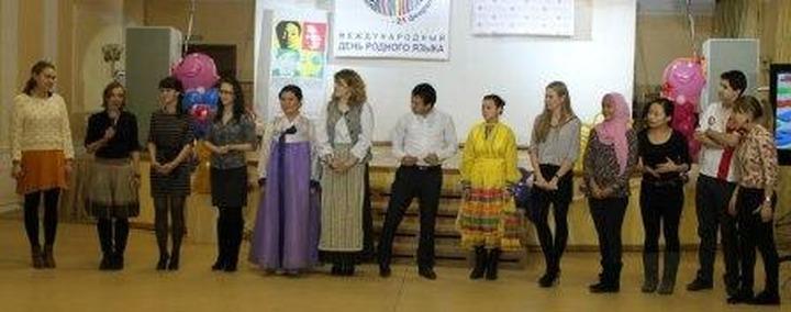 22 февраля в Удмуртии заговорят на 13 языках включая китайский