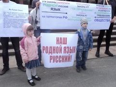 Казанские активисты хотят провести митинг в защиту русского языка