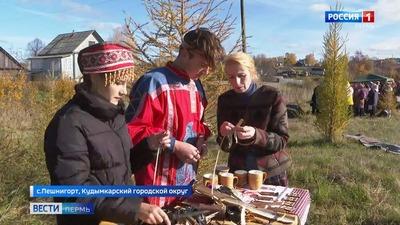 Жители села в Пермском крае отметили коми-пермяцкий праздник рябины