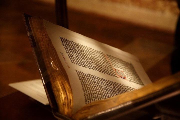 В Общественной палате предложили не проверять древние религиозные тексты на экстремизм