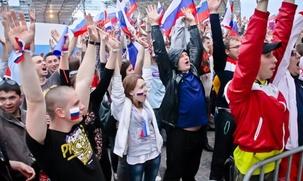Правительство распределило между регионами субсидии на укрепление единства нации