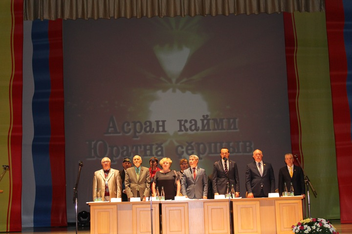 Первый съезд народов Чувашии