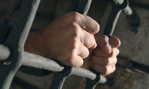 Во Владимирской области заключенному добавили срок за призывы к дискриминации