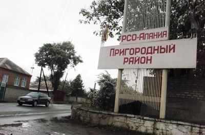 В Северной Осетии жители Пригородного района выступили против возвращения ингушей
