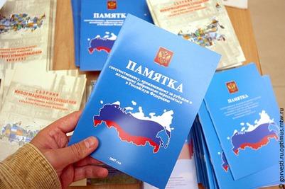 Ростовскую область из-за беженцев включили в программу переселения соотечественников