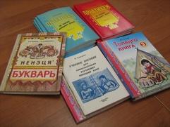 Год языков коренных народов откроется форумом в Югре