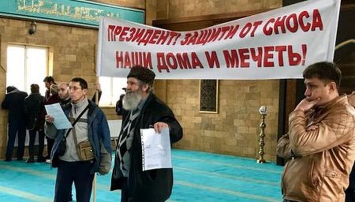 В Симферополе крымские татары объявили массовую голодовку