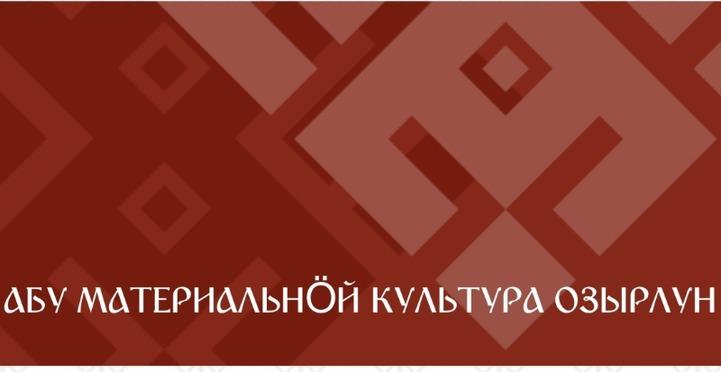 Национальные промыслы включили в реестр культурного наследия Коми