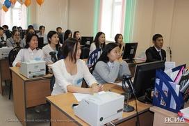 Школьникам Красноярского края из числа КМНС присудили стипендии