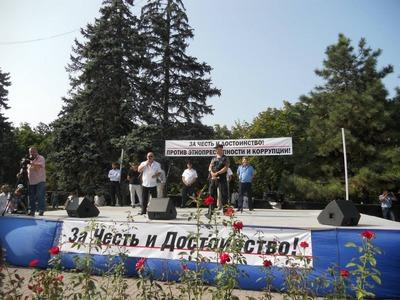 Жители Ростова-на-Дону на митинге потребовали от губернатора решения проблемы этнопреступности