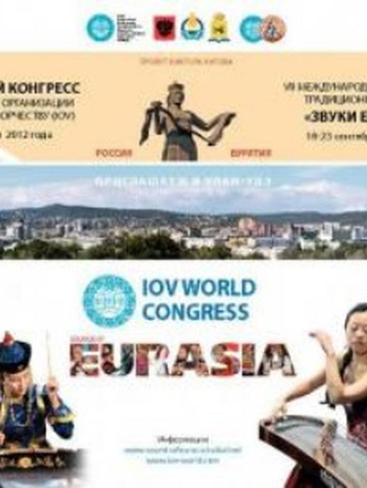 """Международный фестиваль традиционной музыки """"Звуки Евразии"""" открылся в Бурятии"""