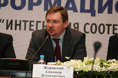СМИ: Журавский будет курировать департамент поддержки народного творчества