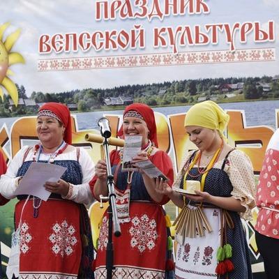 """Вепсский праздник """"Сырный день"""" отметят в Ленинградской области"""