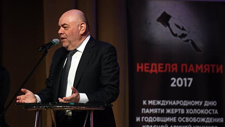 В России в 2016 году жертвам Холокоста установили 15 памятников