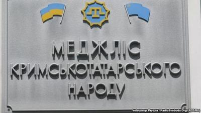 Советнику главы крымско-татарского Меджлиса запретили въезд в Крым