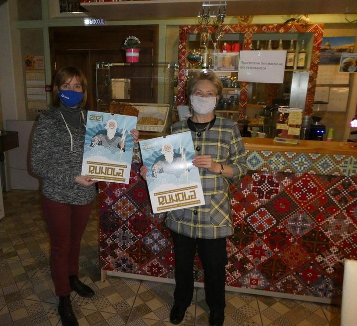 День карельского языка отметили в Петрозаводске народной музыкой и чаем с калитками