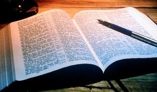 Первую Библию на удмуртском языке презентовали в Казани