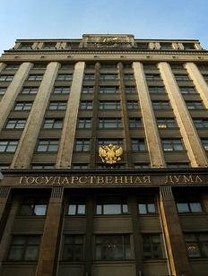 В Госдуме отклонили проект о социальной пенсии для коренных народов