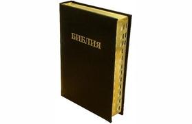 Соратник Навального попросил признать Библию экстремистской литературой