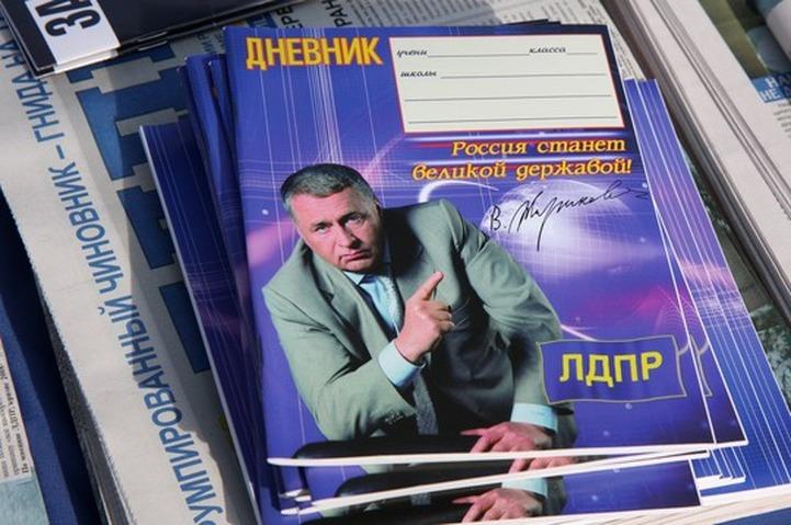 Комиссия по этике не будет наказывать Жириновского за высказывания о Кавказе