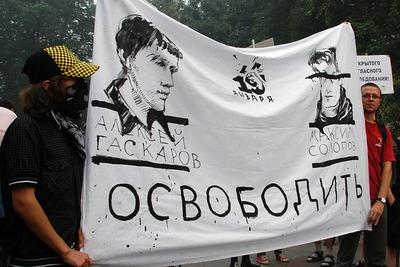 Творческая интеллигенция потребовала прекратить преследование российских антифашистов