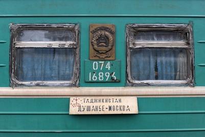 ФМС: На территории России могут находиться около 3,6 миллиона нелегальных мигрантов
