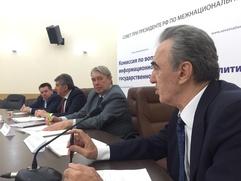 Комиссии президентского Совета по межнациональным отношениям обсудили эффективность своей работы